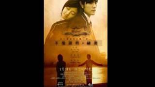 Secret (不能说的秘密) OST 05 斗琴