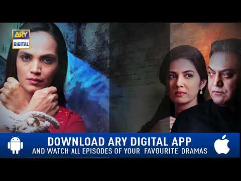Nibah Episode 18 ( Teaser ) - Top Pakistani Drama