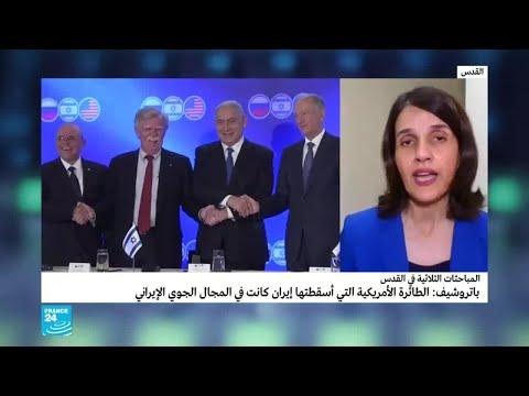 قمة في القدس بين مستشاري الأمن القومي لروسيا وإسرائيل والولايات المتحدة  - نشر قبل 3 ساعة