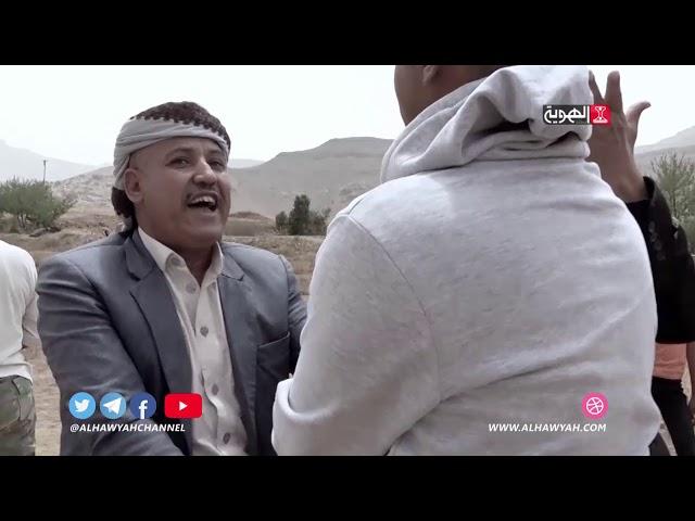 مواقف يمانية | الحلقة 16 | دفاع مستميت من شيخ وقبائل سنحان  | قناة الهوية