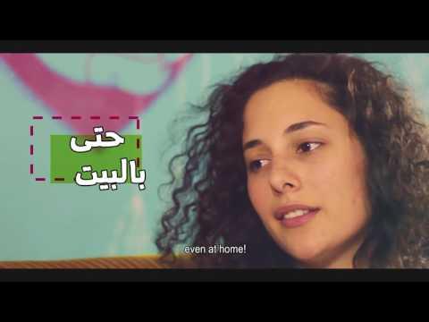 Violence against LGBTQ people in Palestine