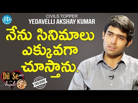 Civils Topper Yedavelli Akshay Kumar Exclusive Interview | D
