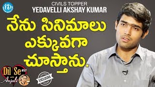 Civils Topper Yedavelli Akshay Kumar Exclusive Interview | Dil Se With Anjali #57