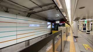 地下鉄銀座線・赤坂見附駅入線