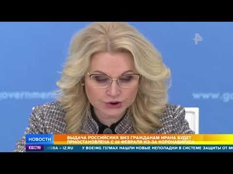 У троих россиян с лайнера Diamond Princess подтвердился коронавирус