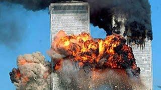 США рассекретили документы по теракту 11 сентября