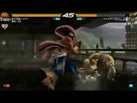 Download Heihachi Mishima - ALL TEKKEN