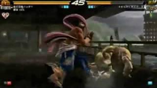 Heihachi Mishima - ALL TEKKEN thumbnail