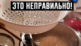 всю жизнь сливала воду с макарон неправильно !
