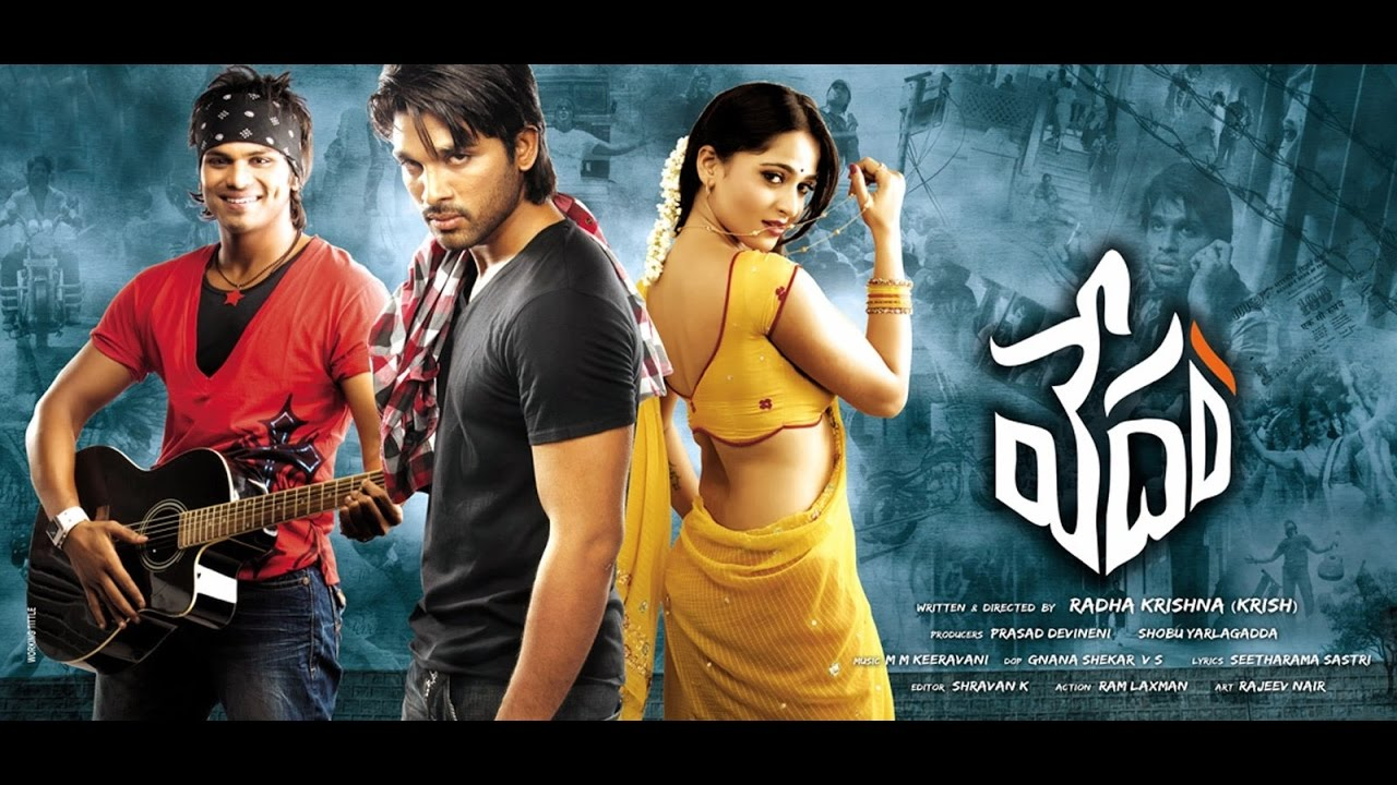 vedam telugu movie