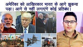 TOP 6 | अमेरिका को भारत से हटाना पड़ा CAATSA प्रतिबंध | vijay diwas | brics summit 2018
