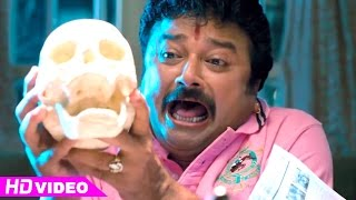 Manthrikan Malayalam Movie | Malayalam Movie | Jayaram | Fears Evil Spirit | 1080P HD
