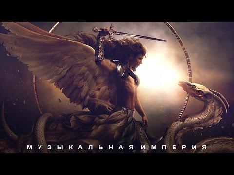 Невероятно Мощная и Безумно Красивая Музыка для души Буря Эмоций Слушать!