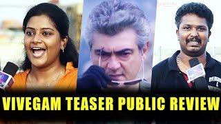 Vivegam Teaser Public Review   Public Opinion On Vivegam   Chennaiyil Oru Naal  : Ep #1   Thala Da !