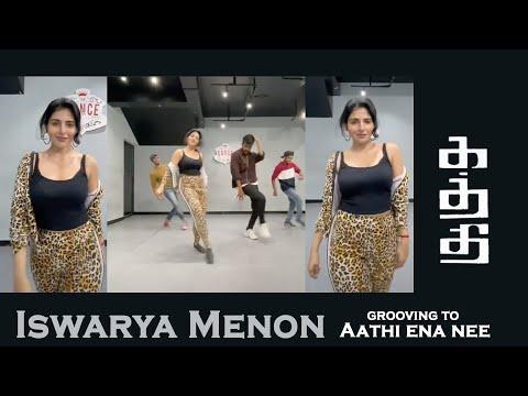 Iswarya Menon Grooving to Aathi ena nee - Vijay Kaththi | Aishwarya Menon HOT