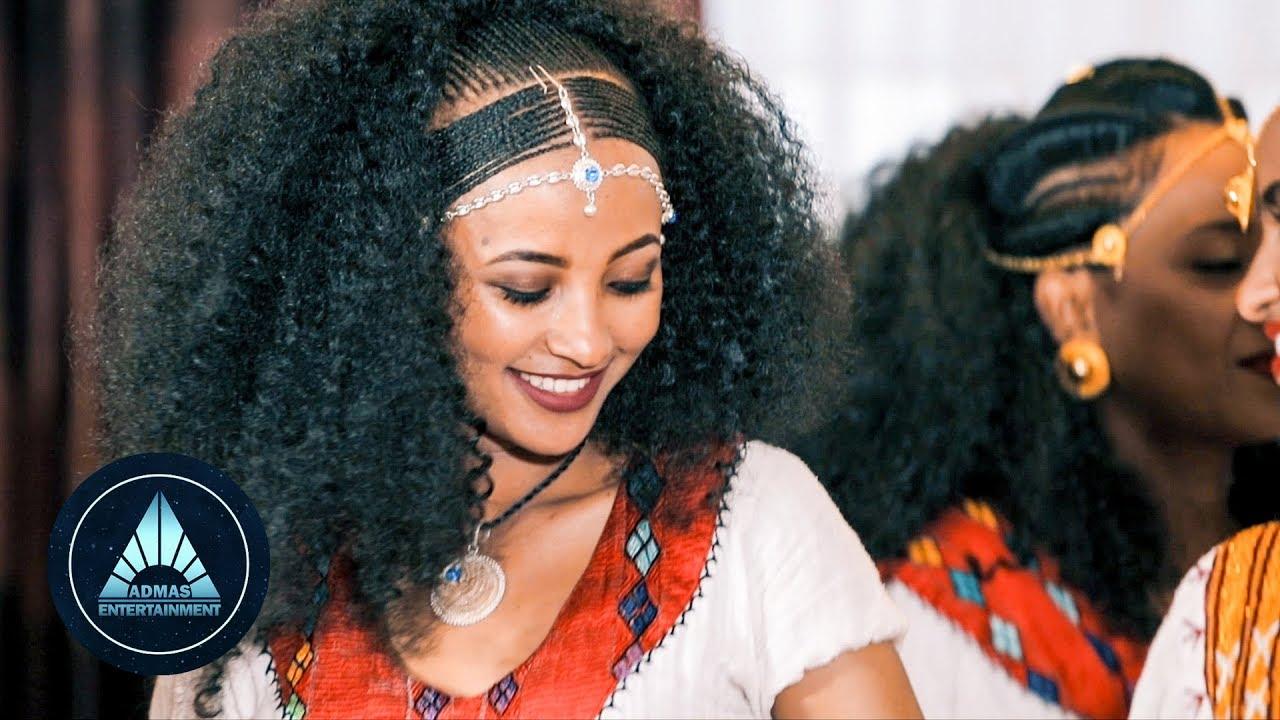 Menberu Negash Tiblets New Ethiopian Music 2018 Youtube