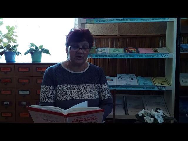 Изображение предпросмотра прочтения – ТатьянаПолякова читает произведение «Тимур и его команда» АркадияПетровичаГайдара