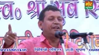 Bees Varsh Tak Lakhmichand- Ramesh Kalawadiya, Ujwa Compitition Delhi, Mor Music Company