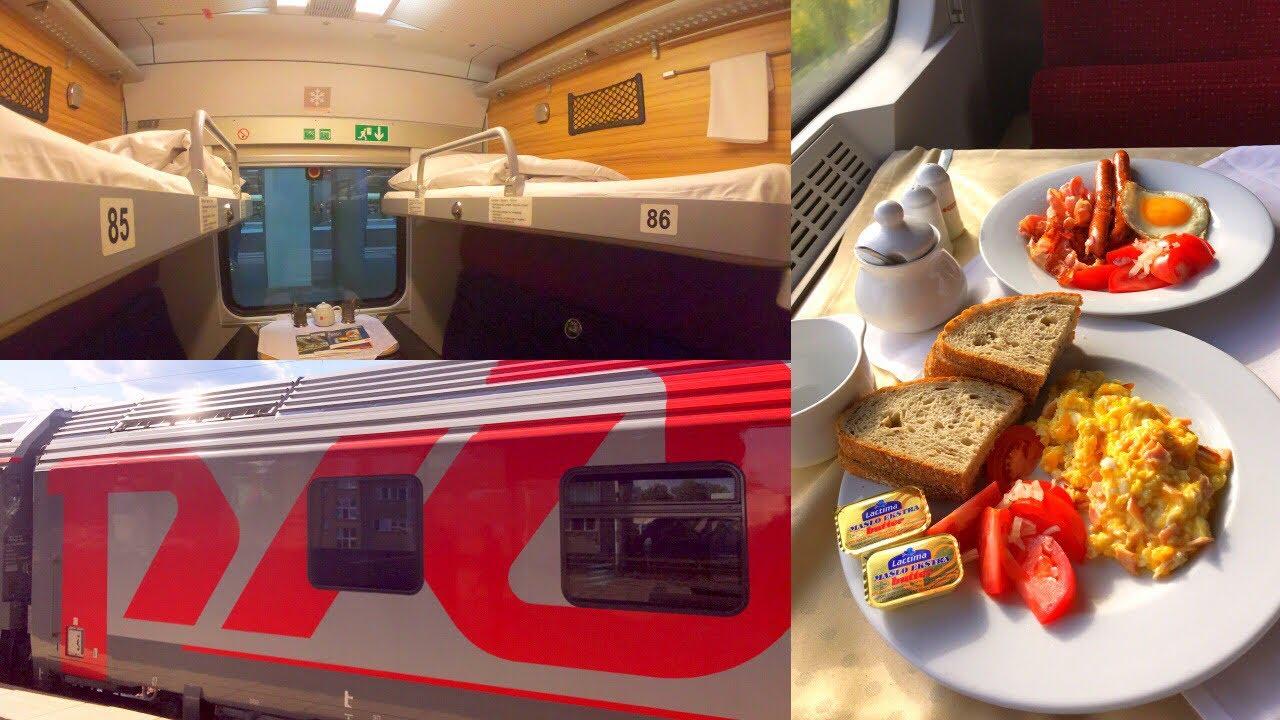 Germany to Kazakhstan by Rail - part 1: Karlsruhe - Warsaw on EuroNight Train EN 453 Paris - Moscow