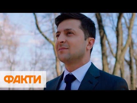Дебаты: Зеленский предложил Тимошенко стать модератором