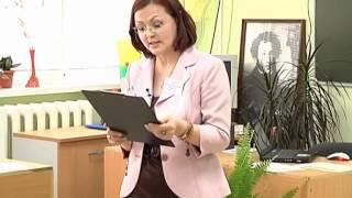 Урок Ольги Владимировны Рединой по русскому языку