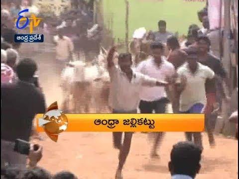 1 PM | ETV 360 | News Headlines | 16th January 2019 | ETV Andhra Pradesh