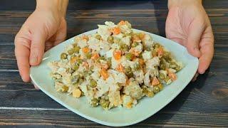 Самый вкусный Советский салат! Его любят все гости!