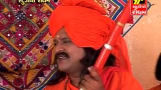 Sadguru Na Vachan Na Thavo Re Panbai - Gangasati Vani 2