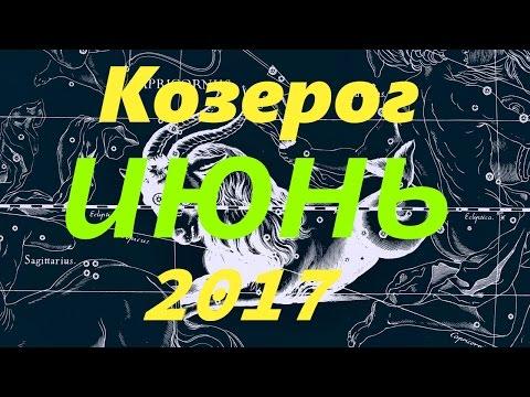 Ежедневный ГОРОСКОП - Оракул