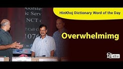 Meaning of Overwhelming in Hindi - HinKhoj Dictionary