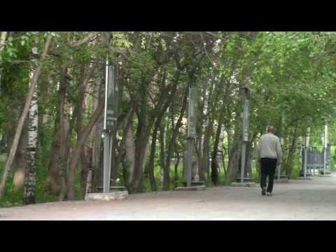 знакомство городе абинске
