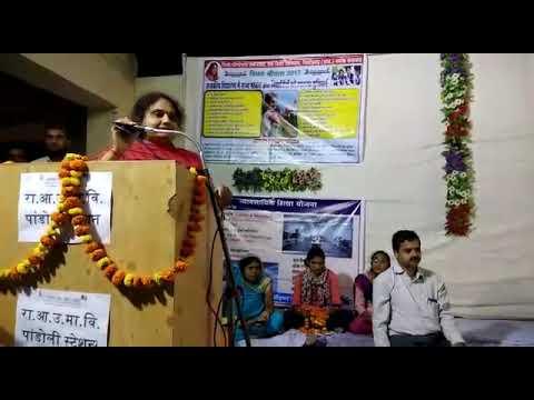 BDO kapasan Mrs. Kalpana sharma sharing her story