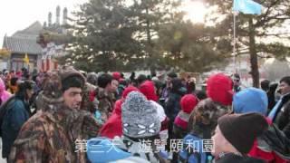 2010-11年度 中華基督教會望覺堂啟愛學校 高中境外學習