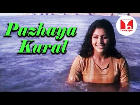 Iyarkai Songs | Pazhaya Kural | Shaam, Arun Vijay |Vidyasagar Tamil Hits