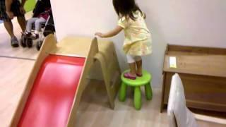 Ikea Slide Youtube
