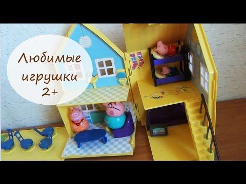 Любимые игрушки  ребенка 2+. Показываем вместе