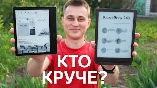 Обзор электронных книг PocketBook 740 и Amazon Kindle Oasis 2017