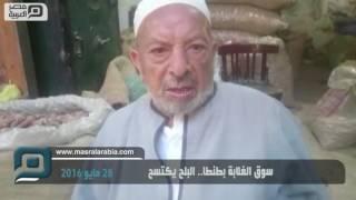 فيديو| أسواق ياميش طنطا.. الغلاء كسر المواطن