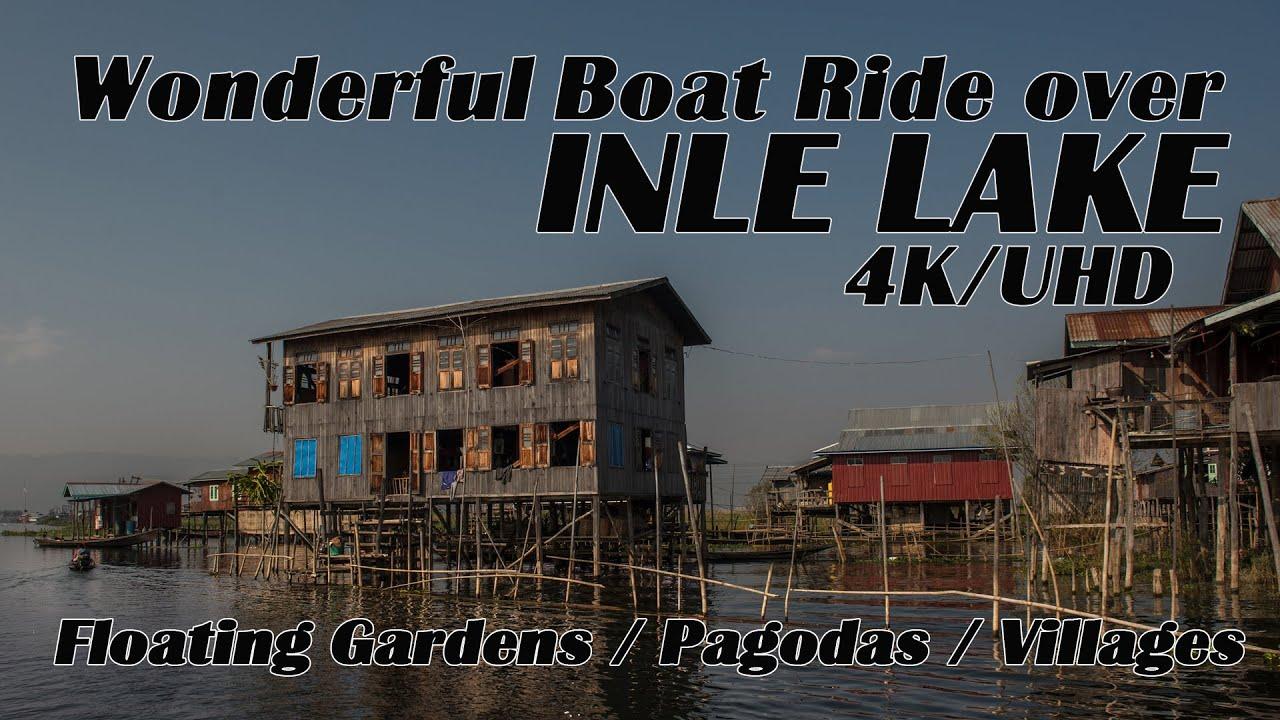 INLE LAKE / Myanmar