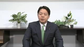 第23回参議院山口県選挙区選挙決意表明