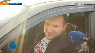Жители Покровска жалуются на состояние улицы Шмидта