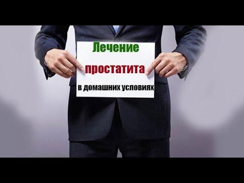 Санаторий Сосновый бор, санатории Казани и Татарстана