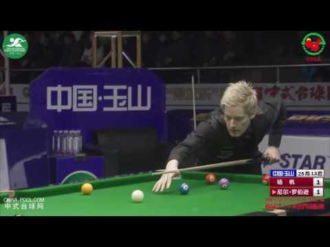 Robertson 罗伯逊 vs Yang Fan 杨帆 | L16 | 2015 World Chinese 8-ball Championship 中国·玉山CBSA中式台球世锦赛