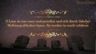 Sura Al-Higr [Atemberaubende Rezitation] -- Scheikh 'Adel Ryan