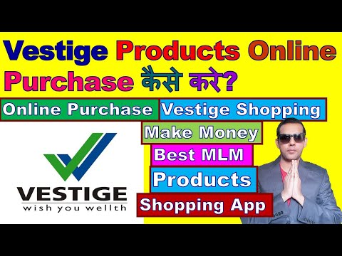 Vestige Online Shopping | How To Purchase Vestige Products Online | Vestige Shop | Vestige App