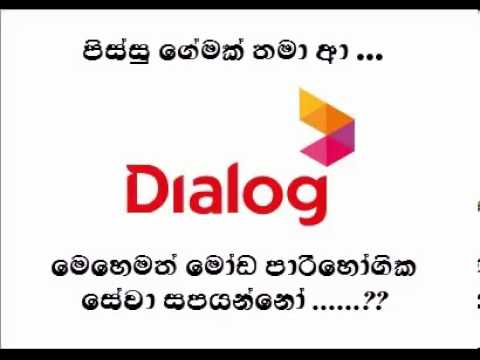 Dialog Customer Care Fun