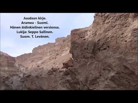 Juudaan kirje (