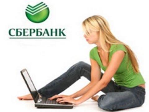 Как оплатить воду через сайт СбeрБанк онлайн