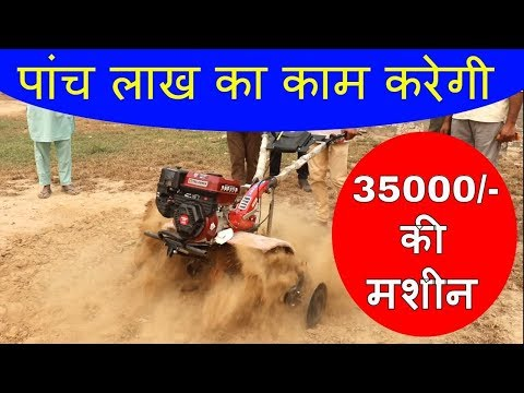 बिज़नेस करें लाखों कमाएं | Advanced Technology Village Agriculture Farming Machinery Business Ideas