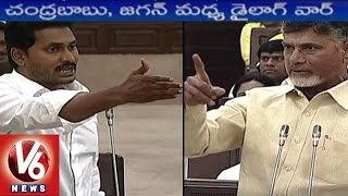 AP Assembly | War of Words between AP CM Chandrababu and YS Jagan | AP Special Status | V6 News